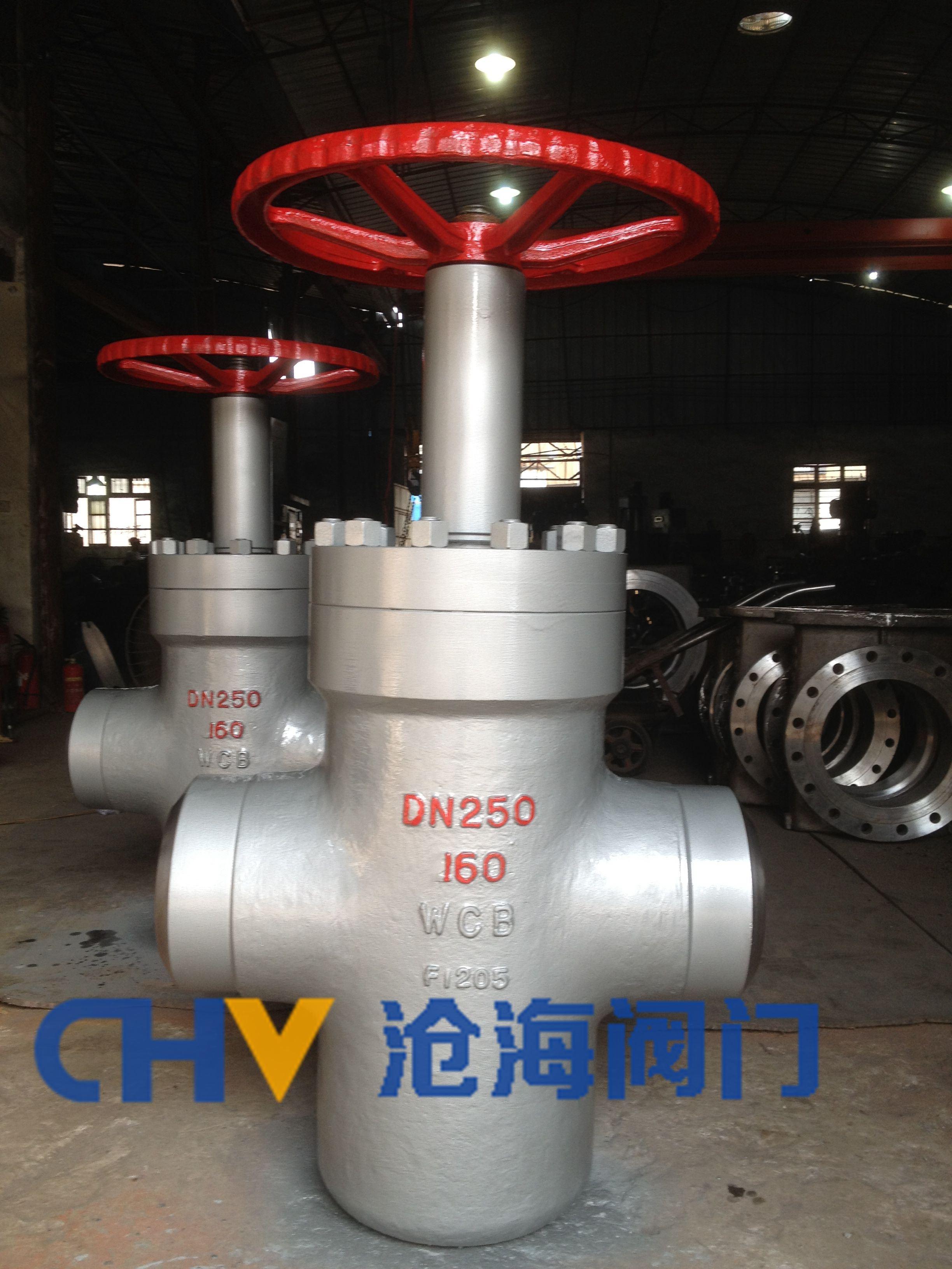 CHZF63Y高压焊接式平板闸阀